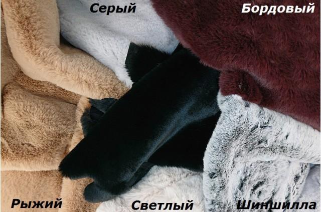 TEEN-2085 Ботинки детские